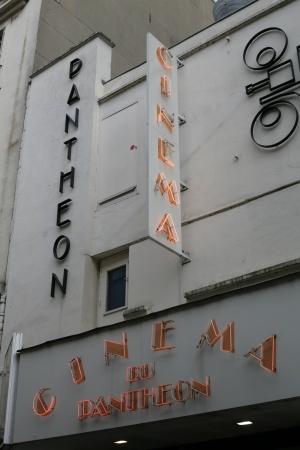 Cinéma du Panthéon
